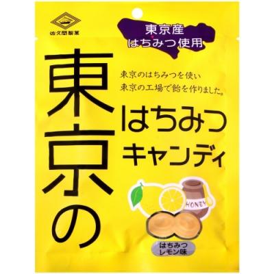 佐久間製果 東京蜂蜜風味糖(63g)