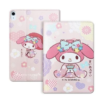 正版授權 My Melody美樂蒂 2020 iPad Air 4 10.9吋 和服限定款 平板保護皮套