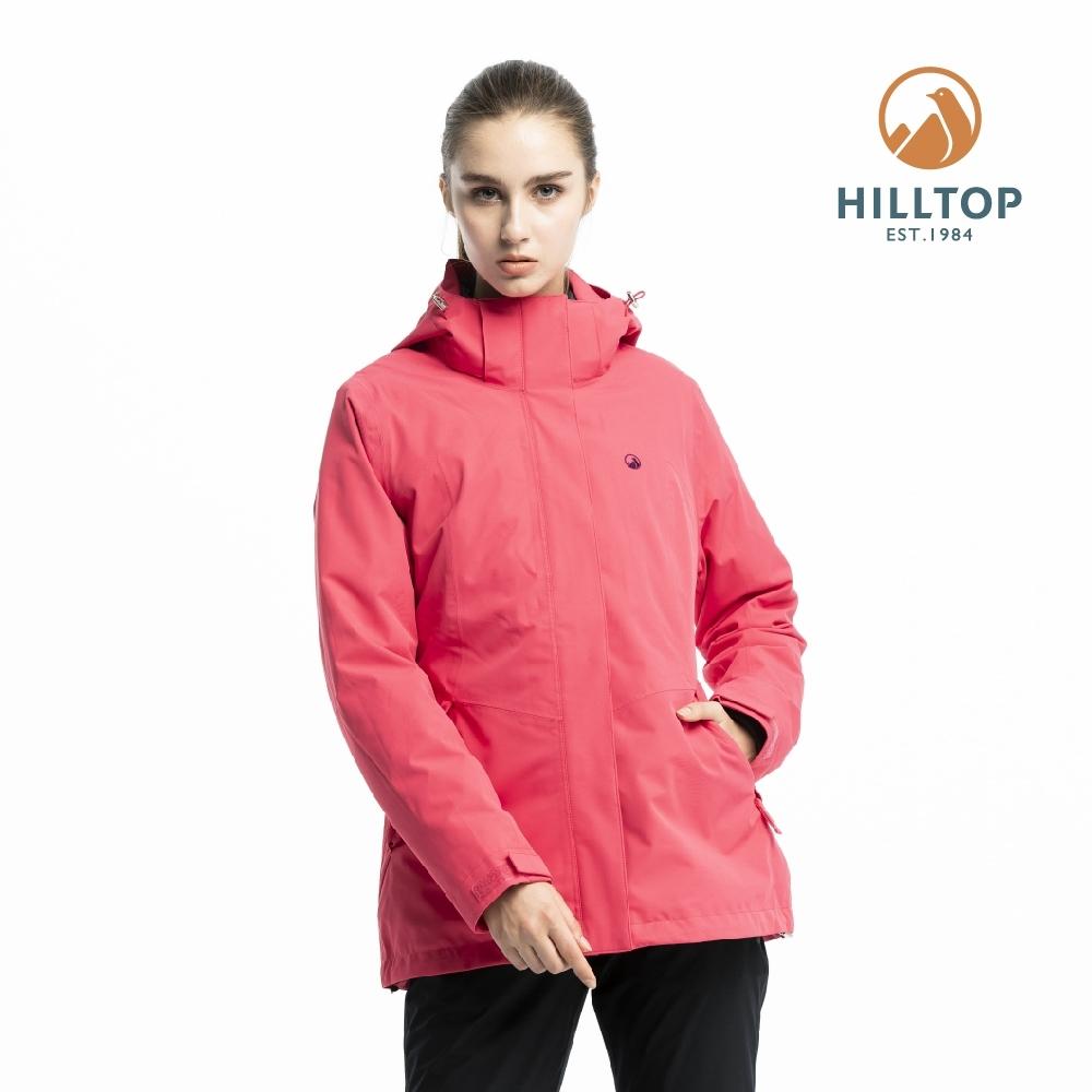 【hilltop山頂鳥】女款二合一防水羽絨短大衣F22FZ2天竺葵紅