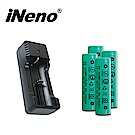 iNeno-2200mAh平頭 18650鋰電池4入組+單槽鋰電池充電器