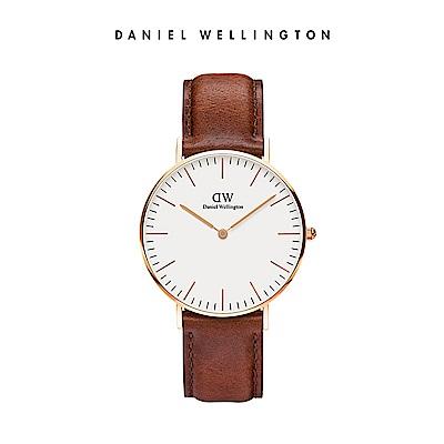 DW 手錶 官方旗艦店 36mm玫瑰金框 Classic 紅棕真皮皮革