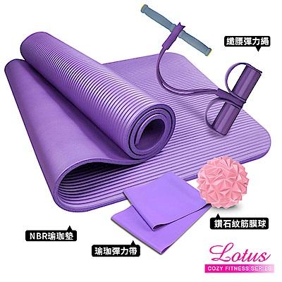 LOTUS 瑜珈四件組 瑜珈墊+彈力繩+彈力帶+筋膜球 顏色隨機