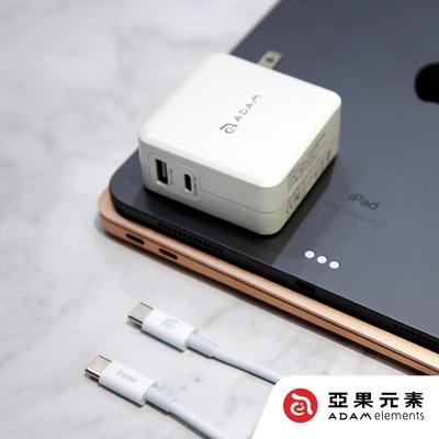亞果元素 OMNIA F2 30W USB-C to USB-C 極速快充組 白