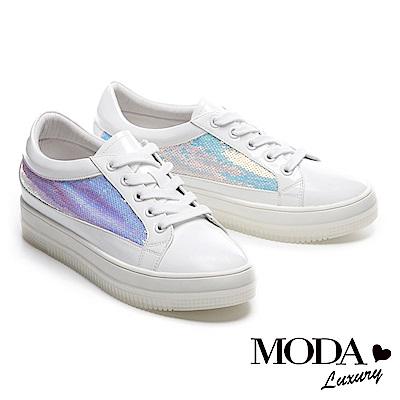 休閒鞋 MODA Luxury 極光炫彩異材質拼接厚底休閒鞋-白