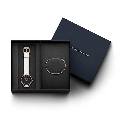 DW手錶 官方旗艦店 28mm純白真皮錶+時尚奢華手鐲-S(編號11)