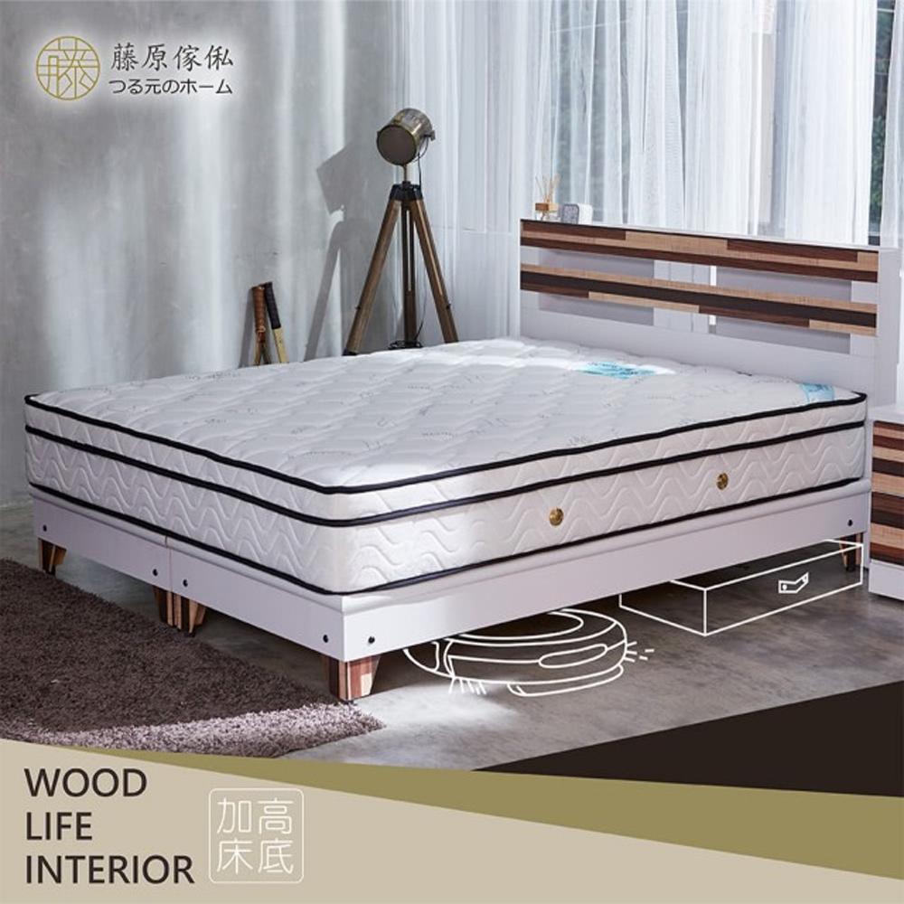 藤原傢俬 白色森林雙人5尺加高床底(不含床頭/床墊)
