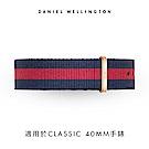 DW 錶帶 20mm金扣 經典藍紅織紋錶帶