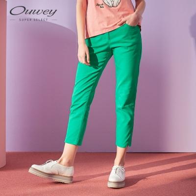 OUWEY歐薇 多色百搭窄管褲(桔/藍/綠)