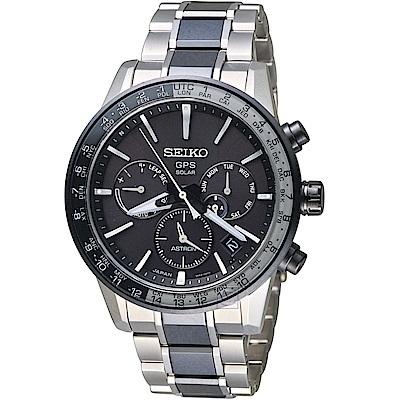 SEIKO精工 ASTRON GPS 5X53雙時區鈦金屬腕錶(SSH011J1)-黑銀色