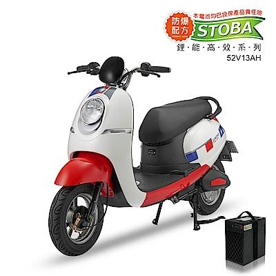 向銓BONNIE電動自行車PEG-032搭配防爆鋰電池