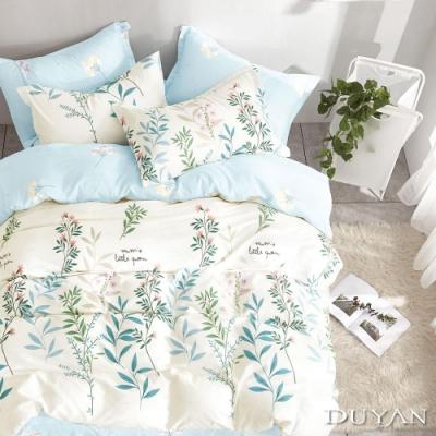 DUYAN竹漾 100%精梳純棉 雙人四件式舖棉兩用被床包組-檸檬馬鞭草 台灣製