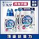日本獅王LION 奈米樂超濃縮洗衣精 抗菌 1+2 product thumbnail 2