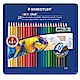 STAEDTLER 施德樓 水性色鉛筆組 24色 product thumbnail 1