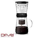 Driver 冰滴 冷萃 兩用冰滴咖啡壺 600ml