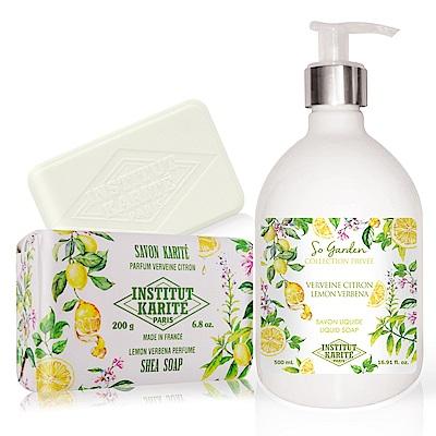 IKP 巴黎乳油木 檸檬馬鞭草花園香氛液體皂500ml+檸檬馬鞭草手工皂200g