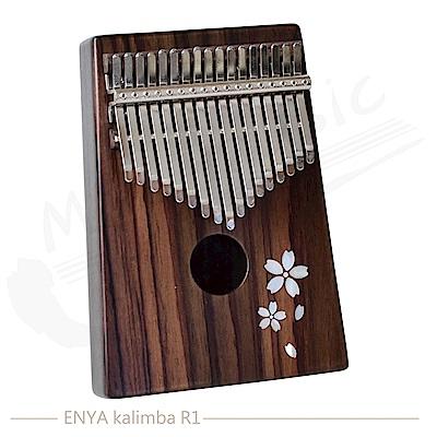 恩雅 NEYA 卡林巴 單板17音 拇指琴 (玫瑰木) Kalimba (附厚琴包)