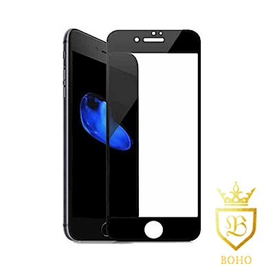 [BOHO]完全保護 2.5D 滿版 霧面 鋼化玻璃保護貼 9H iPhone 8