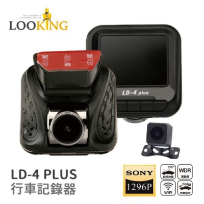 LOOKING LD-4Plus 貼玻式汽車行車記錄器 FHD1296P Sony鏡頭