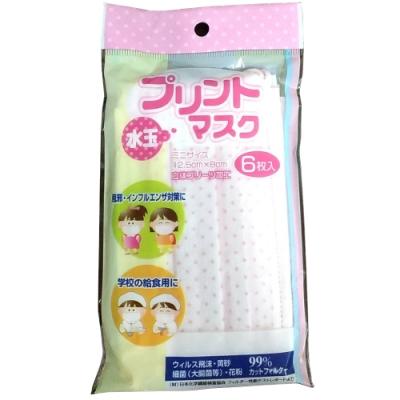 日本進口 粉紅水玉透明包裝兒童口罩(6片/包)