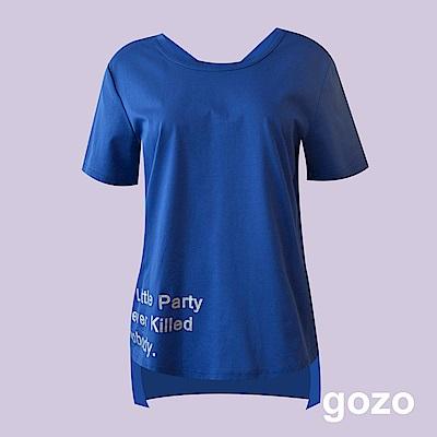 gozo 歡樂派對裝飾緞帶V領上衣(二色)