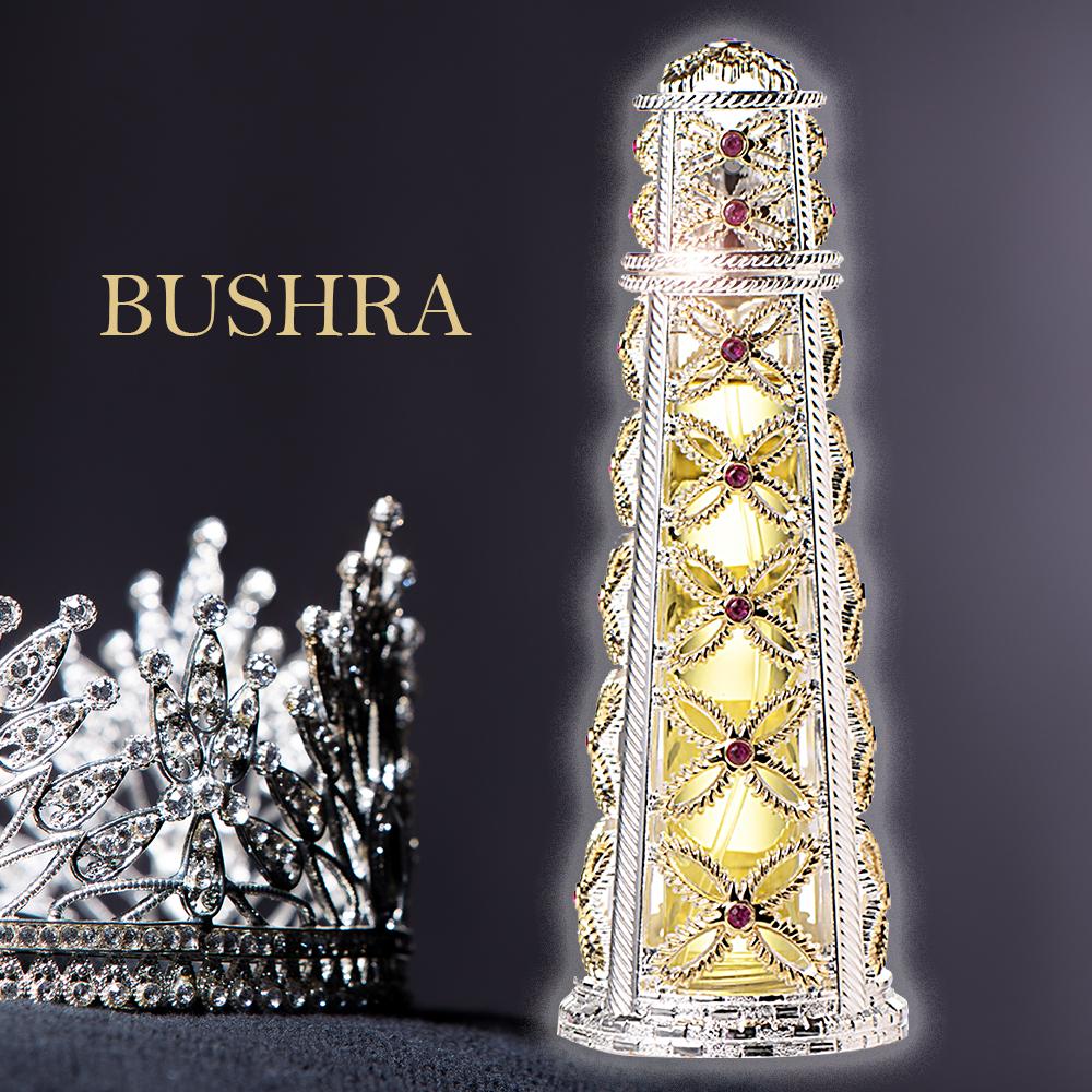 Rasasi拉莎斯 Bushra皇冠 辣木與藏紅花 香水30ml