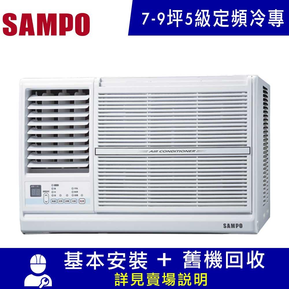 SAMPO 聲寶 7-9坪定頻左吹窗型冷氣AW-PC50L