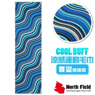 North Field COOL BUFF 百變繽紛款 降溫速乾吸濕排汗涼感運動毛巾_藍色波紋