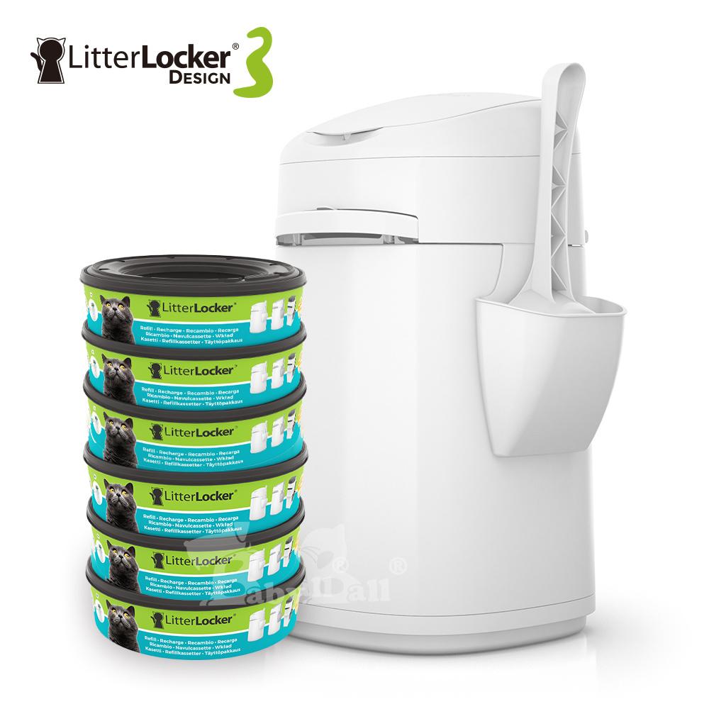 LitterLocker® Design 第三代貓咪鎖便桶 基本款套組