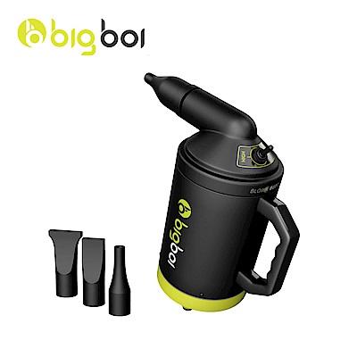 bigboi 手持式乾燥吹風機 BUDDI 澳洲原裝進口