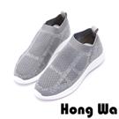 Hong Wa 透氣顯瘦簍空編織布休閒鞋 - 灰白