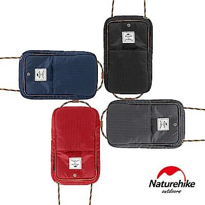Naturehike 頸掛式防水旅行護照證件收納包-四色