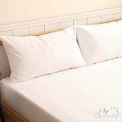 BUTTERFLY-SGS專業級認證抗菌高透氣防水保潔墊枕頭套-白色-一對