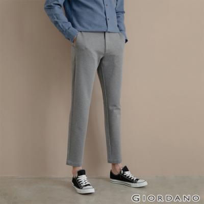 GIORDANO 男裝雙面針織修身窄管長褲 - 01 中灰