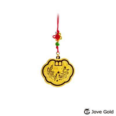 Jove Gold 漾金飾 長命富貴黃金鎖片-0.8錢