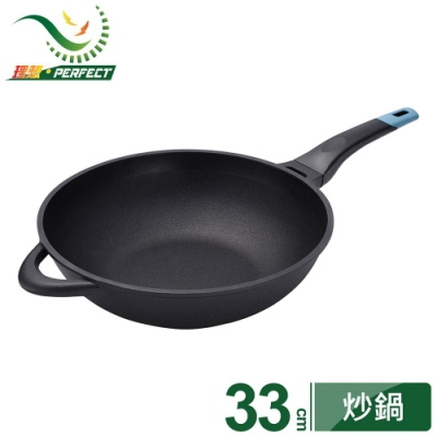 [PERFECT 理想] 日式黑金剛炒鍋33cm(無蓋)