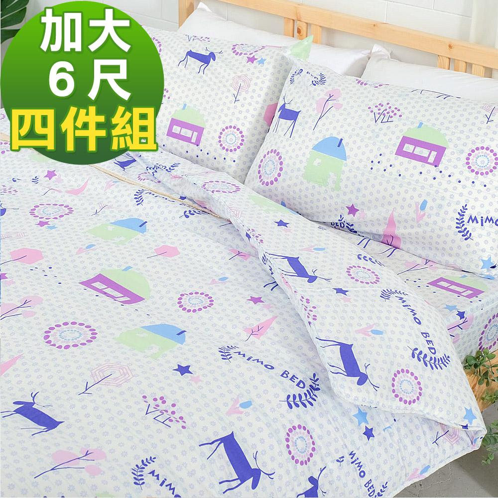 米夢家居-原創夢想家園-100%精梳棉印花床包+雙人兩用被套四件組-白日夢-雙人加大6尺