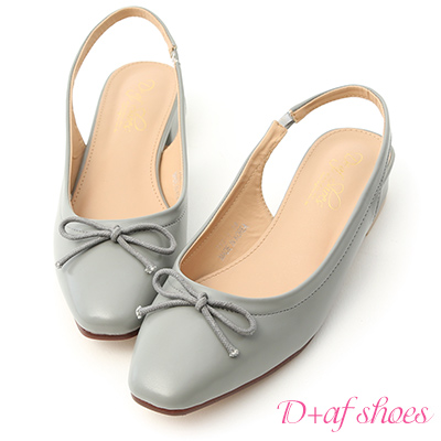 D+AF 輕漾優雅.小方頭後空芭蕾娃娃鞋*灰