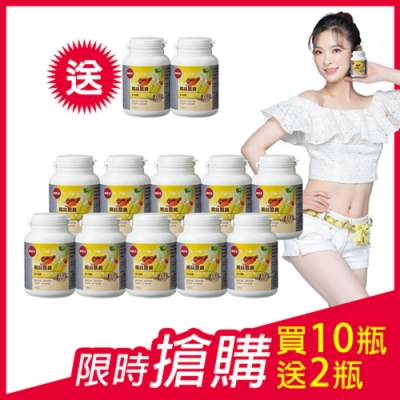 葡萄王 孅益薑黃30粒X12  共360粒(95%高含量薑黃)