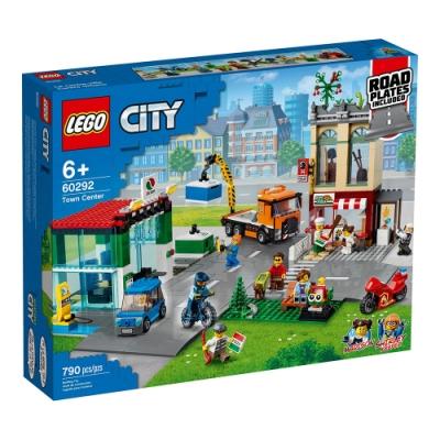 樂高LEGO 城市系列 - LT60292 市中心