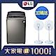LG樂金 16公斤 直立式變頻洗衣機 WT-D169VG 不鏽鋼銀 product thumbnail 1