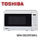 TOSHIBA 東芝微電腦料理微波爐 (20L) MM-EM20P(WH) product thumbnail 1