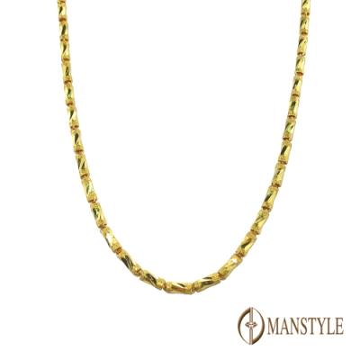 MANSTYLE 百尺竿頭 黃金項鍊 (約6.41錢)