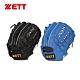 ZETT 80系列軟式棒壘手套 12吋 野手通用 BPGT-8015 product thumbnail 1