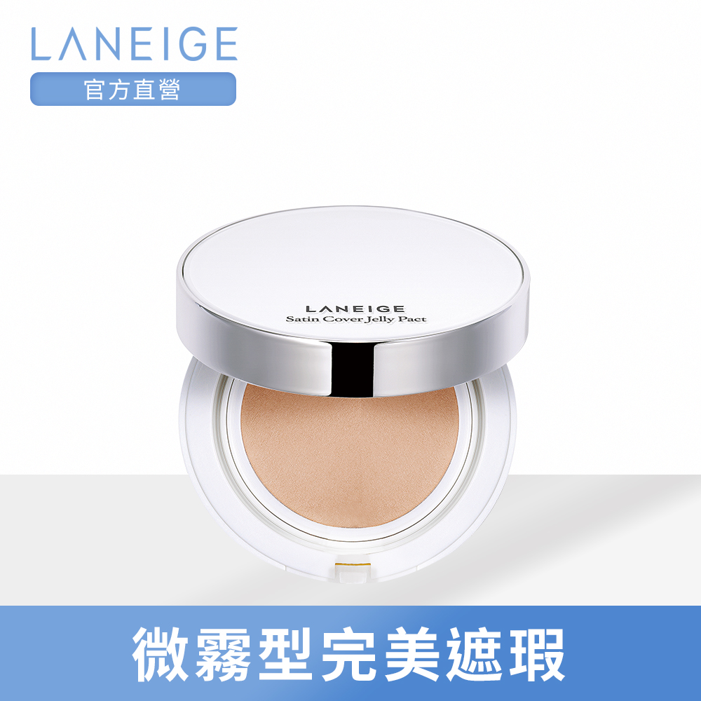 LANEIGE蘭芝 超持色柔焦慕絲粉餅SPF 27/PA++