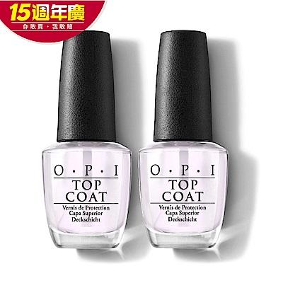 OPI 指彩護甲明星-TOP COAT保色護甲油(2入組)【NTT30】