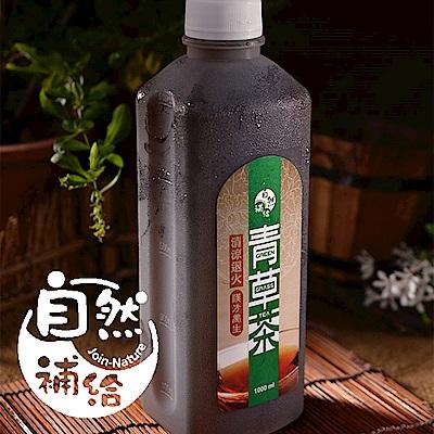 【自然補給】 漢方養生青草茶 12瓶 (1000ml/瓶)