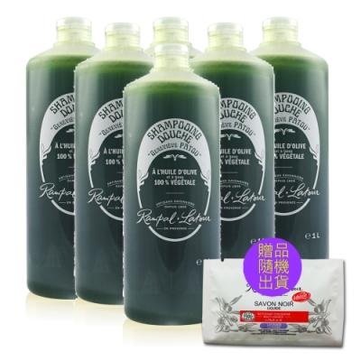 南法香頌歐巴拉朵 特級橄欖油沐浴乳6瓶特惠組贈<b>3</b>包試用包(1L/瓶;贈品隨機出貨)