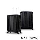 SKY ROVER 19吋 黑曜石 璀璨晶鑽 側開可擴充拉鍊登機箱 行李箱 SRI-1808