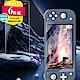 X-Glass任天堂SWITCH LITE高清9H鋼化玻璃保護膜 product thumbnail 1