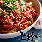 上野物產-黑胡椒肉醬義大利麵 x12包(麵體+醬料包 310g土10%/包)